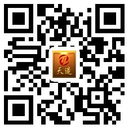 雷竞技官网雷竞技官网手机版雷竞技注册